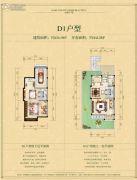 香格里拉4室2厅2卫256--405平方米户型图