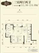 神州南都二期3室2厅2卫111--114平方米户型图