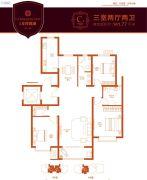 中景・左岸香颂3室2厅2卫141平方米户型图