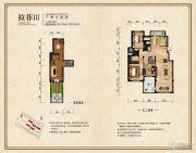 香榭丽舍3室4厅2卫154--155平方米户型图