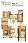西湖印象4室2厅3卫0平方米户型图