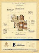 江景一品3室2厅2卫0平方米户型图