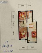 辽阳第一城2室2厅1卫73平方米户型图