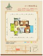 鑫源国际广场3室2厅2卫129平方米户型图