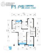 鑫苑又一程3室2厅2卫129平方米户型图