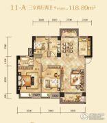 江天・凤凰山庄3室2厅2卫118平方米户型图