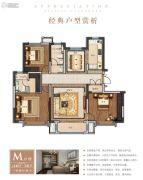 众美青城3室2厅2卫142--145平方米户型图