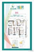 碧鸡名城4室2厅2卫0平方米户型图