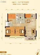 碧桂园东湖世家2室2厅2卫104平方米户型图