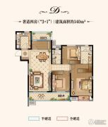 中海碧林湾3室2厅2卫140平方米户型图