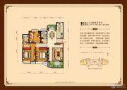 外海中央花园3室2厅2卫141--142平方米户型图