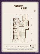 金海城二期3室2厅2卫119平方米户型图