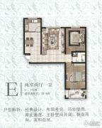 万浩俪城2室2厅1卫98平方米户型图