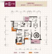 紫园3室2厅2卫0平方米户型图