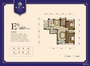 龙庭一品3室2厅2卫142平方米户型图