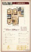 金叶名园3室2厅2卫139平方米户型图