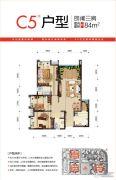 首创光和城3室2厅2卫84平方米户型图