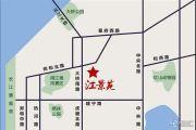 紫金江景苑规划图