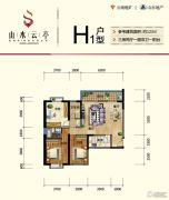 山水云亭3室2厅2卫123平方米户型图