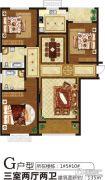 润泓・星林郡3室2厅2卫135平方米户型图
