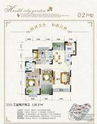 宇宏健康花城3室2厅2卫138平方米户型图