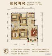 新野春天花园4室2厅2卫130--140平方米户型图
