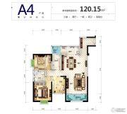 筑友・双河湾3室2厅2卫120平方米户型图