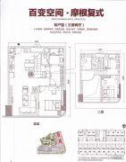 摩根国际3室2厅1卫82平方米户型图