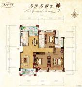 益通・枫情尚城3室2厅2卫128平方米户型图