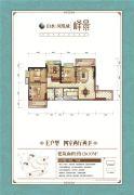 山水凤凰城4室2厅2卫0平方米户型图