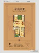 朗悦公园道1�3室2厅2卫127平方米户型图
