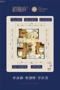 裕隆府3室2厅2卫125平方米户型图