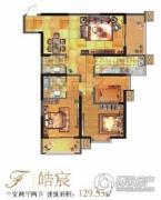 紫郡华宸3室2厅2卫129平方米户型图