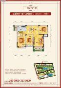 新城壹号3室2厅1卫108平方米户型图