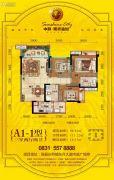 中科・阳光新城3室2厅2卫96--113平方米户型图