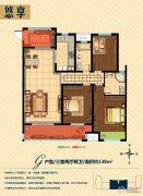 九洲花园缇香郡3室2厅2卫138平方米户型图