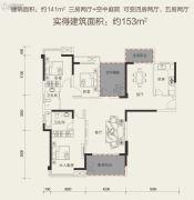 通用时代国际社区3室2厅2卫141平方米户型图
