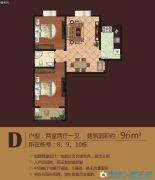 鹏润・格林上郡2室2厅1卫96平方米户型图