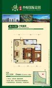 创业・齐悦花园2室2厅1卫109平方米户型图