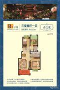 韵湖国际3室2厅1卫0平方米户型图