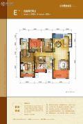 金地西沣公元4室2厅2卫146平方米户型图