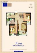 卓悦城・北京未2室2厅1卫85平方米户型图