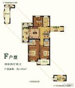 桂语山居2室2厅2卫120平方米户型图