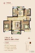 鹏欣一品漫城五期前滩尚城3室2厅1卫0平方米户型图