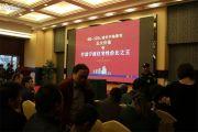 浙海商业广场实景图