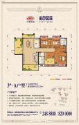 中国铁建・金色蓝庭5室2厅2卫0平方米户型图