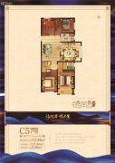 天福・泊悦城4室2厅2卫112--135平方米户型图