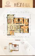 彰泰・欢乐颂5室2厅2卫131平方米户型图