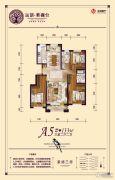 远创紫樾台3室2厅2卫133平方米户型图
