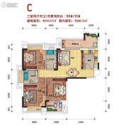 中庚城3室2厅2卫0平方米户型图